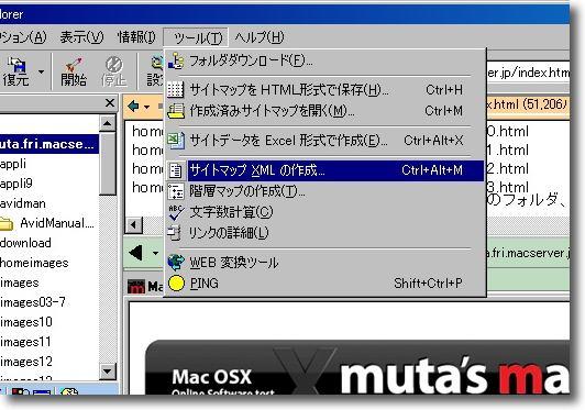 osxアプリケーション21 5
