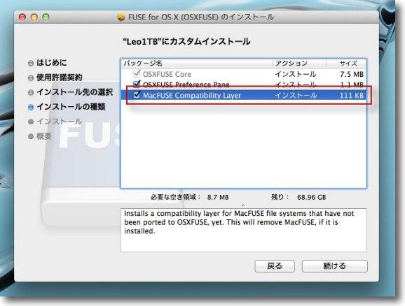 MacOSXの新着アプリテスト記録とトラブルシューティング